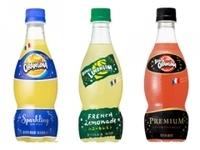 「『オランジーナ』『ハニーレモンジーナ』『ブラッドオランジーナ』飲み比べセット」5名様