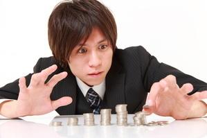 ダメよ~ダメダメ!借金/ギャンブル/夢追い ダメ男と縁を切る方法・お金編 まとめ