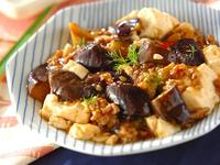秋冬に食べたい、あったか<豆腐>料理レシピ