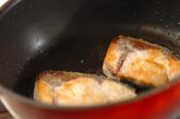 ブリのフライパン照り焼きの作り方1