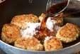 鶏肉のつくねバーグの作り方3