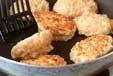 鶏肉のつくねバーグの作り方2