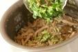 マイタケの炊き込みご飯の作り方4