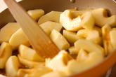 アップルパイの作り方5