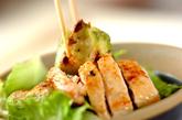 鶏とアボカドのユズコショウ丼の作り方3