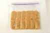 冷凍で作り置き 豆腐入り大葉つくねのポイント・コツ1