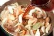 豚肉の赤ワイン煮の作り方2