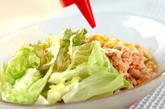 簡単サラダうどんの作り方2