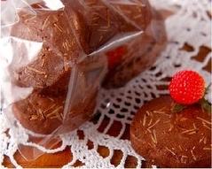 アーモンドココアクッキー