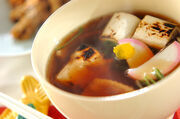 鴨とネギのお雑煮 レシピ(作り方)