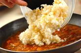 トロトロ卵の焼きカレーライスの作り方2