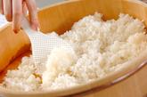 巻き寿司(恵方巻き)の作り方1