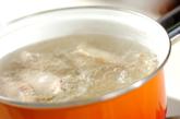 手羽先スープの作り方1