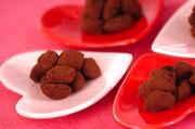 アマンドショコラ レシピ(作り方)