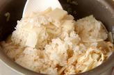 筍ご飯の作り方3