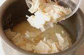 筍ご飯の作り方2