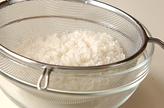 筍ご飯の作り方1