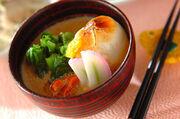 ゴマ雑煮 レシピ(作り方)