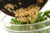 春菊の生サラダの作り方1