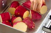 干し芋の作り方の作り方1