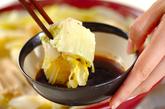 簡単ダイエット鍋の作り方4