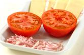 トマトのホイル焼きの下準備1