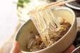 しゃぶしゃぶ鍋の作り方2