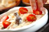 トマトグラタンの作り方4