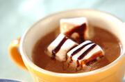 チョコオーレ レシピ(作り方)