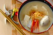白みそのお雑煮 レシピ(作り方)