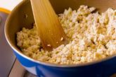 鶏豆腐そぼろ丼の作り方1