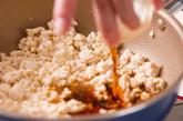 鶏豆腐そぼろ丼の作り方2