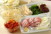 豚キムチ鍋の下準備1