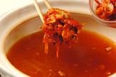豚キムチ鍋の作り方1