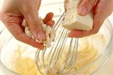 豆腐のレアチーズケーキの作り方1