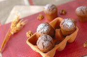 チョコとクルミのマフィン レシピ(作り方)