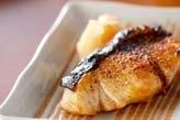 ブリの塩コショウ焼き