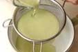 枝豆スープの作り方2