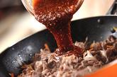 焼き肉生春巻きの作り方2