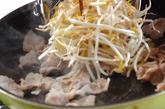 簡単豚キムチ炒めの作り方1