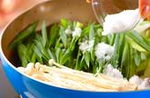 うどんのすき焼き煮の作り方2