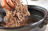 寄せ鍋の作り方2