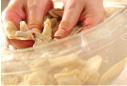 モツ鍋の作り方1