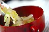 白菜とベーコンのスープの作り方2