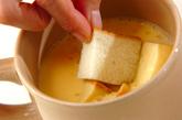 クイックフレンチトーストの作り方1