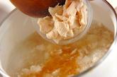 大根とひき肉の酒粕スープの作り方3
