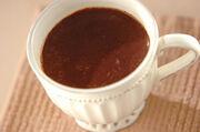 ママレードホットショコラ レシピ(作り方)