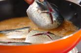 サバのみそ煮の作り方1