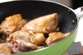 チキンのトマト煮の作り方1