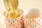 サツマイモのレンジ蒸しパンの作り方1
